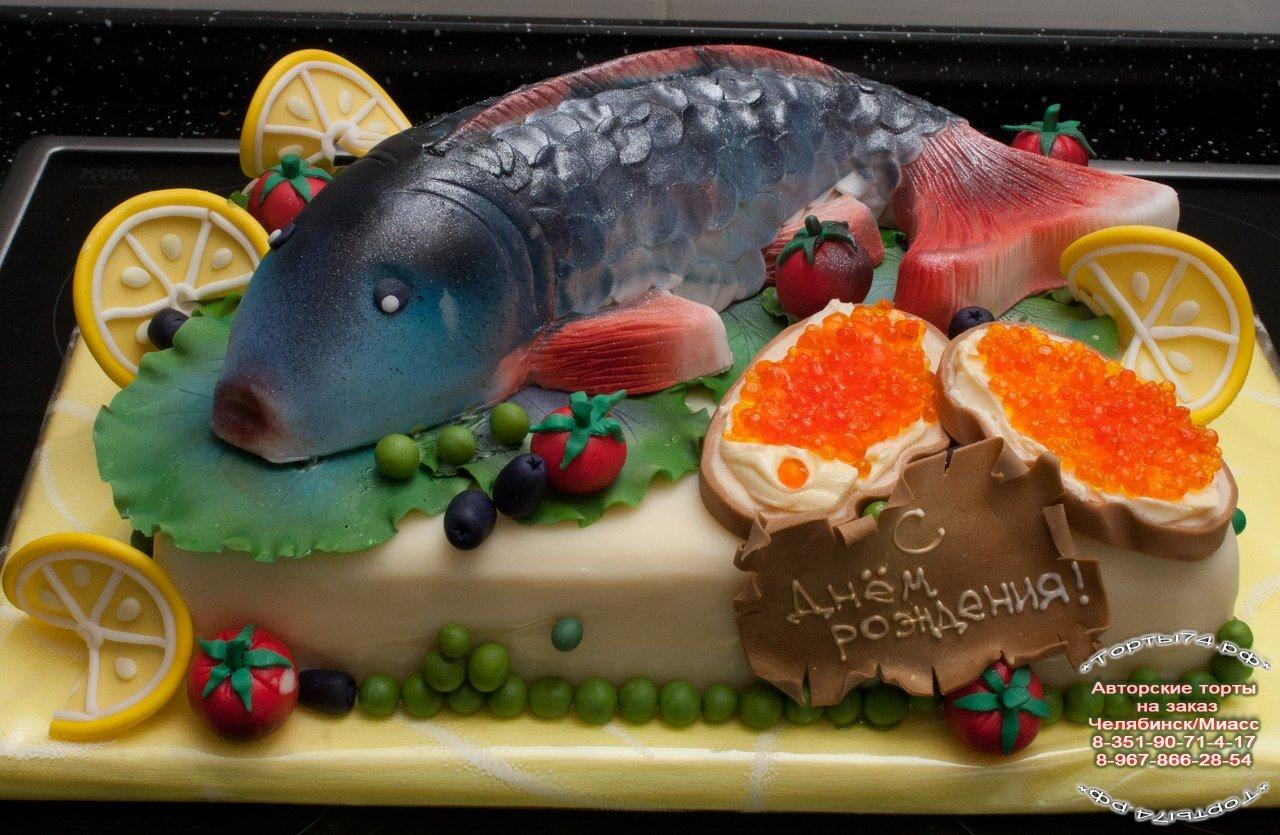 рыбалка для рыбного пирога