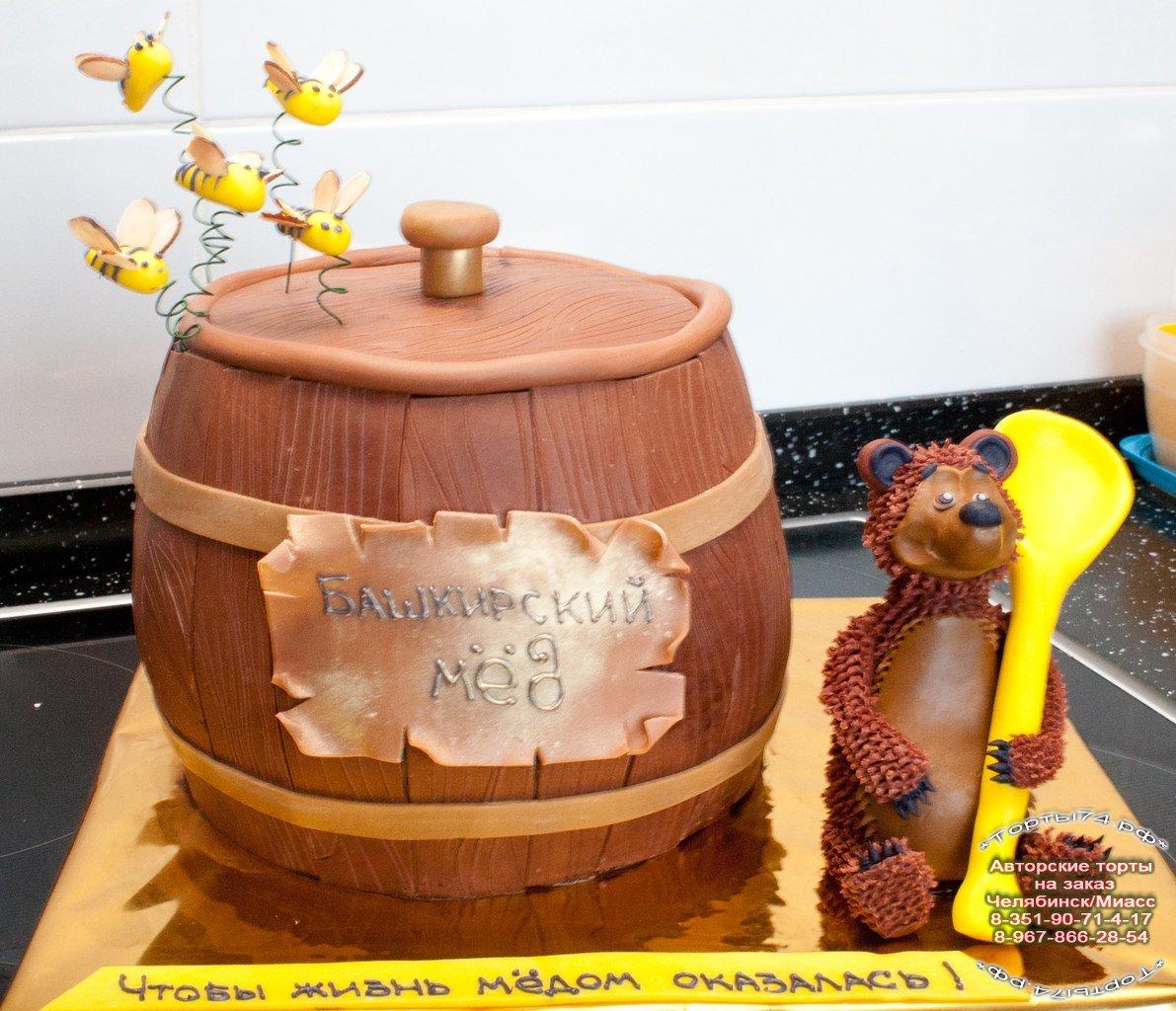 Как сделать торт на меду