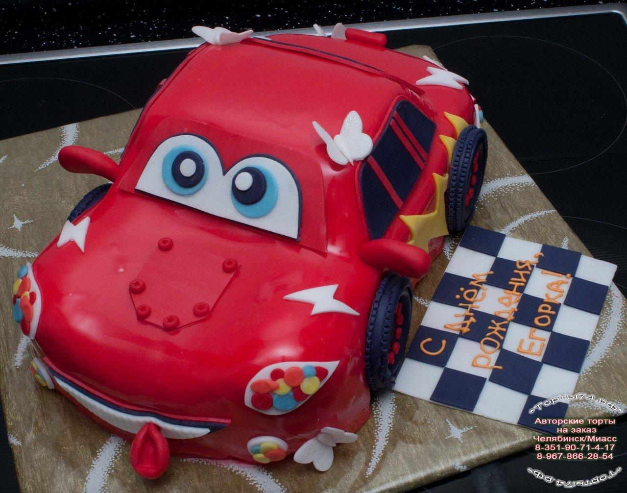 торт в виде машины маквин » Мастерская тортов и пирожных Челябинск ...