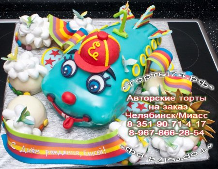 Заказать торт детский в екатеринбурге с фотографиями