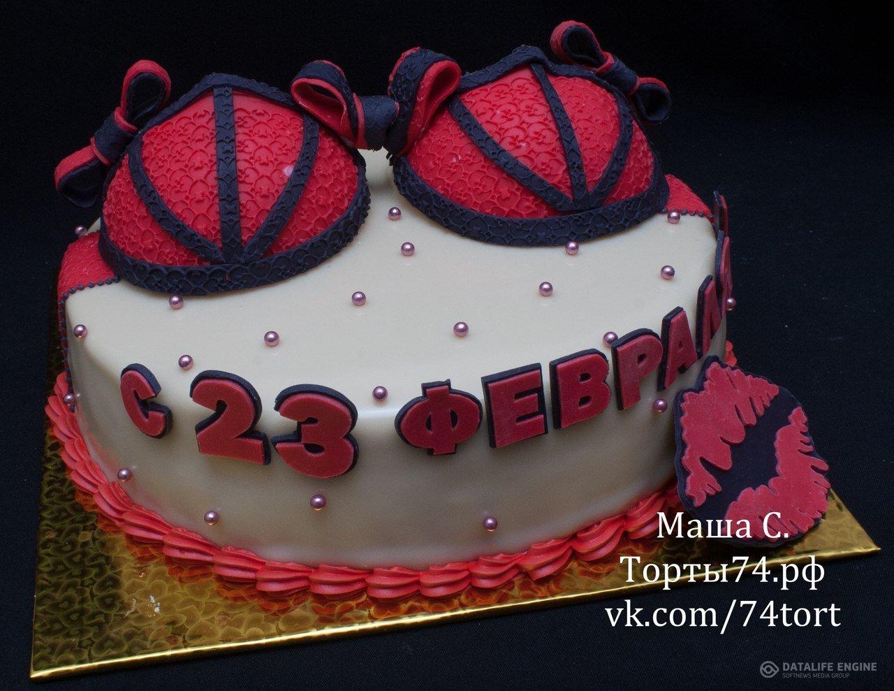 Фото вагина торт, Эротический Торт Вагина вес торта НА фото 22 фотография