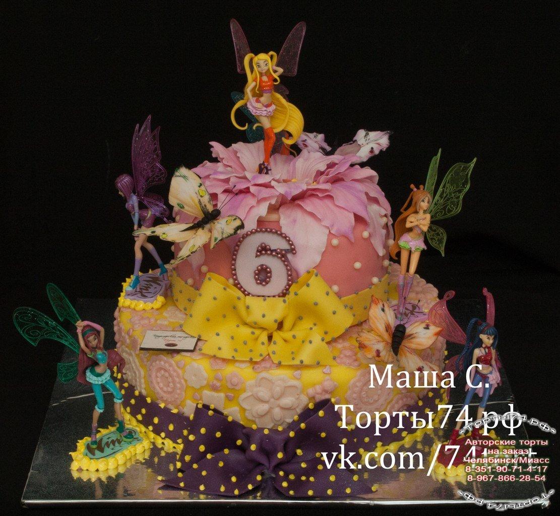 Торт с феями винкс арт 198 авторские