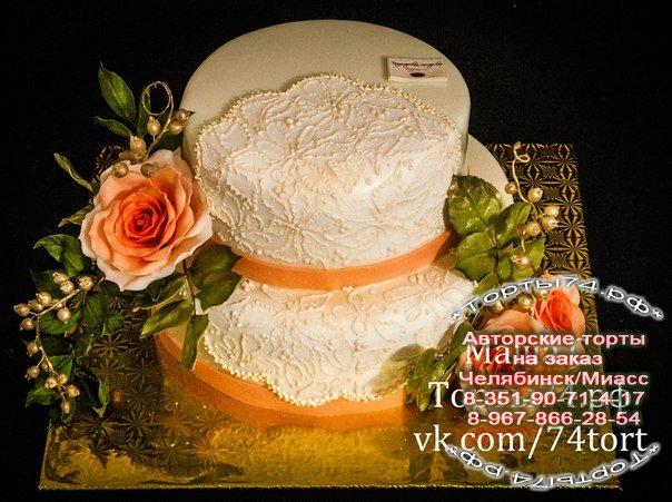Торты. торт с розами на свадьбу. торт челябинск.  Праздничные и корпоративные торты на заказ.