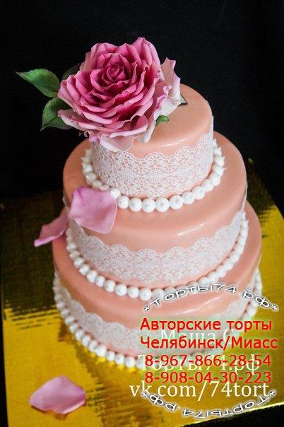 Свадебный торт с английской розой арт.235.  Авторские торты на заказ в Челябинске.