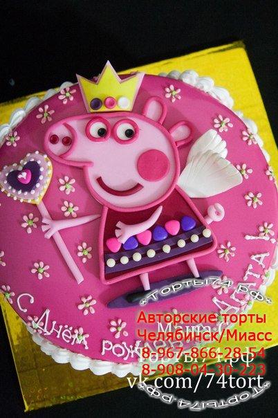 Тортик свинка пеппа фото